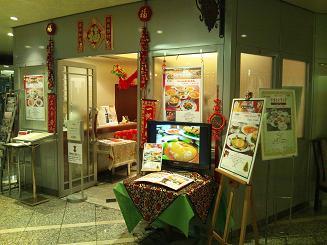 20121221NPO忘年会.JPG