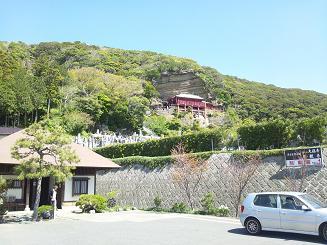 大福寺崖観音.JPG