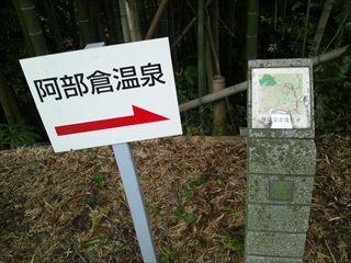oogusuyama2_R.JPG